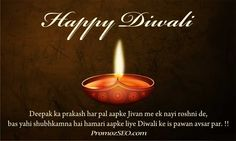Happy Deepavali and Happy Diwali to all...!! #HappyDiwali #HappyDeepavali