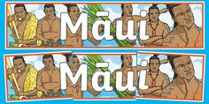 Head your Maui display with this lovely themed banner! Features our own illustrations to help brighten up your classroom, and clearly define the theme of your topic board. The banner prints over 3 sheets which you can piece together. Display Banners, Maui, Mythology, Legends, Classroom, Learning, Illustration, Prints, Class Room