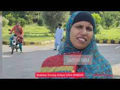 Packages -Shaheen Driving School in Islamabad: How to learn motorbike in Islamabad female instru... Road Sense, Driving School, Learning Environments, Reading Room, Islamic, Knowledge, Motorcycle, Training, Student