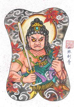 Back Piece Tattoo, Back Tattoo, Japanese Tattoo Art, Japanese Art, Khmer Tattoo, Asian Tattoos, Samurai Tattoo, Back Pieces, Traditional Tattoo