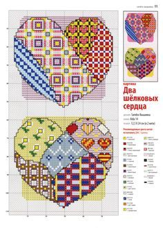 Cross Stitch Hearts Chart