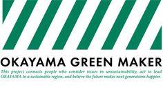 OKAYAMA GREEN MAKER Chinese Logo, Brand Identity, Branding, Japan Logo, Okayama, Green Logo, Japanese, Graphics, Graphic Design