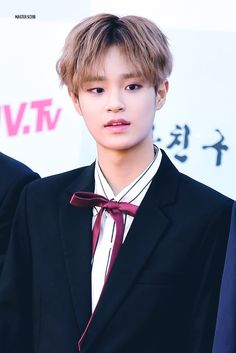 Wanna One 이대휘 (Lee Daehwi) Nct Chenle, Korea Boy, David Lee, Jeon Somi, Fandom, Ong Seongwoo, Lee Daehwi, Kim Jaehwan, Ha Sungwoon