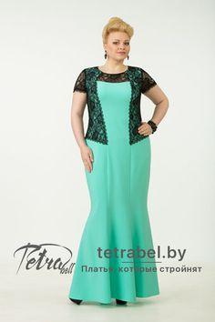9d473d13771 Очень стильное вечернее платье с юбкой фасона