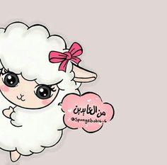 Eid Eid Mubarak Stickers, Eid Stickers, Eid Mubarek, Eid Al Adha, Diy Eid Cards, Eid Envelopes, Happy Birthday Wishes Sister, Eid Photos, Sheep Cards