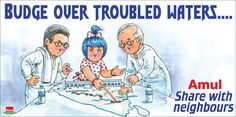 View Amul Budge Over Troubled Waters Share With Neighbours Advertisement newspaper. This Ad is collection of Sample Ad at Advert Gallery. Advertising, Ads, Nostalgia, Family Guy, Memes, Water, Creative, Fictional Characters, Postcards
