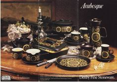 Denby. Arabesque. 1962-63. I think this image illustrates the variety of shapes originally available in the range.