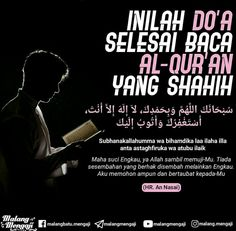 Doa selesai baca Al Qur'an Islamic Love Quotes, Islamic Inspirational Quotes, Muslim Quotes, Religious Quotes, Hijrah Islam, Doa Islam, Book Quotes, Life Quotes, Moslem