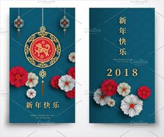 2018 Chinese New Year card by Max vector on @creativemarket