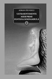 Adrian Paunescu Poezii - Condamnarea la toamana Movies, Movie Posters, Films, Film Poster, Cinema, Movie, Film, Movie Quotes, Movie Theater