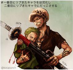 One Piece, Zoro, Law