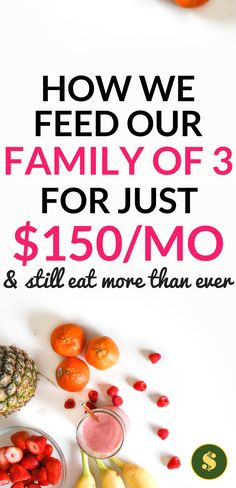 This is how we save money on groceries. Learn ways to cut grocery bill and eat more. spend less save more l frugal living tips l money tips l couponing tips l grocery hacks l walmart shopping hacks l grocery on the budget l grocery planning. #howtosavemoney #grocerytips #moneyhacks #grocery #frugallivingtips #frugality #budgeting