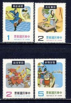 CHINA-TAIWAN-1978-2108-11-MNH-Folk-Tales-Sword-Cow-Boat