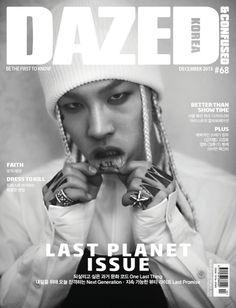 "Taeyang on the Cover of ""Dazed & Confused Korea"" (December 2013) [PHOTO] 