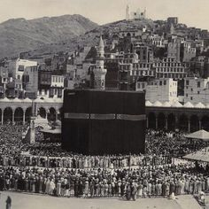 Old picture of the Ka'aba, Makkah.