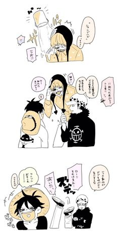 One Piece Funny, One Piece Comic, One Piece Ace, One Piece Fanart, Trafalgar Law, Cartoon Movies, One Punch Man, One Pic, Manga Anime