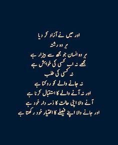 Main har rishta azad kar dya.. Best Quotes In Urdu, Ali Quotes, Urdu Quotes, Poetry Quotes, Islamic Quotes, Quotations, Qoutes, Urdu Poetry Romantic, Love Poetry Urdu