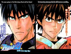 Eyeshield 21 Chapter 237 - Read Eyeshield 21 Chapter 237 manga for free at ZingBox.me