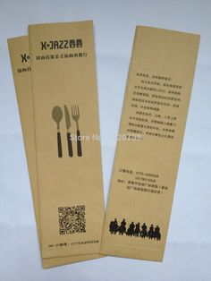 customized-paper-cutlery-bag-for-knife-fork-and-spoon-disposable-paper-bag-printed-with-restaurant-logo.jpg 1,000×1,333 pixels