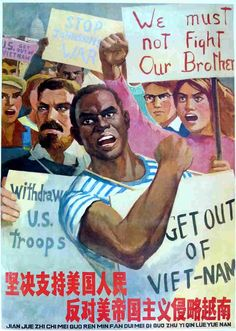 Political Slogans, Political Posters, Political Art, Chinese Propaganda Posters, Propaganda Art, Chinese Posters, People's Liberation Army, Communist Propaganda, Museum Poster