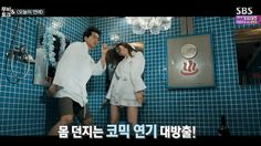 . Love Forecast, Movie Talk, Moon Chae Won, Lee Seung Gi, Korean Drama, Dramas, Movies, Films, Drama
