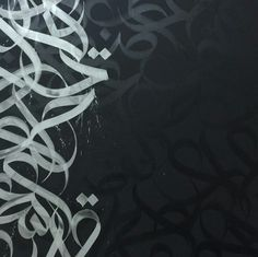 El seed Graphic Poster Art, Pop Illustration, Caligraphy Art, Calligraphy Drawing, Islamic Art, Islamic Art Calligraphy, Framing Canvas Art, Conceptual Art, Zen Art