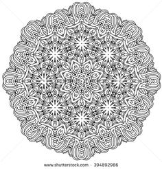 vector seamless pattern. vector mandala. Set of ornamental patterns for background and texture.Vector illustration isolated on whit
