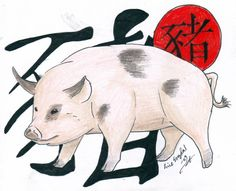 Chinese Horoscope Pig by LARvonCL