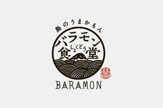 Quirky Japanese Logos                                                                                                                                                                                 More