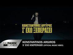 Lyrics by Sanderlei Greek Music, Music Charts, Folk Music, Music Videos, Greece, Strong, Youtube, Greece Country, Music Notes