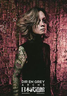 Kaoru, Dir en grey