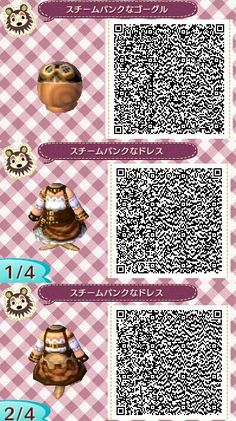 Animal Crossing New Leaf QR Code; Steampunk