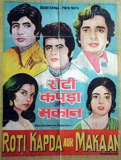 Bollywood Movie Posters ... Watch Bollywood Entertainment on your mobile FREE : http://www.amazon.com/gp/mas/dl/android?asin=B00FO0JHRI