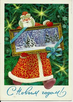 Santa Claus with picture  Soviet Russian USSR by LucyMarket, $3.99