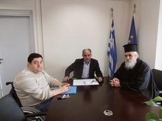 Αντίρριο Ναυπακτίας: Συνεργασία της Περιφέρειας Δυτικής Ελλάδας με την ...