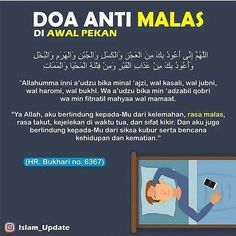 Ayo gaes hilangkan budaya kemalasan negara berbunga ini Prayer Verses, Quran Verses, Quran Quotes, Hijrah Islam, Doa Islam, Reminder Quotes, Self Reminder, Positive Quotes, Motivational Quotes