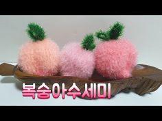 복숭아수세미/ 수세미뜨기/과일수세미/crochet peach scrubby(사랑뜨개) - YouTube Crochet Snowflake Pattern, Crochet Snowflakes, Crochet Patterns, Crochet Kitchen, Crochet Home, Crochet Videos, Hand Knitting, Decoration, Diy And Crafts