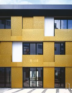 """Ten Top Images on Archinect's """"Fancy Facades"""" Pinterest Board 