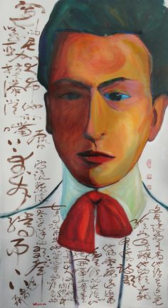 Pablo Neruda    (calligraphy extracted from Huang Xiang's poem 'Pablo Neruda)