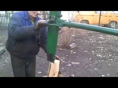(7) Дровокол Борислав - YouTube Manual Log Splitter, Splitting Wood, Wood Projects, Projects To Try, Homestead Farm, Welding Table, Rocket Stoves, Wood Tools, Firewood