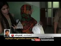 Breastfeeding denied new born, child protection commission register case | FIR - YouTube