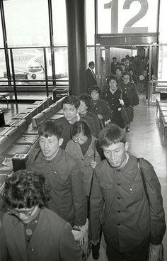 中国残留孤児調査