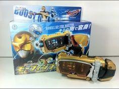 Review: Buster Gear Series 05 - Morphin Blaster (Tokumei Sentai Go-Busters) - http://timechambermarketing.com/uncategorized/review-buster-gear-series-05-morphin-blaster-tokumei-sentai-go-busters/
