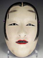 venta: YODOGIMI - lacado japonés del máscara Noh Madera
