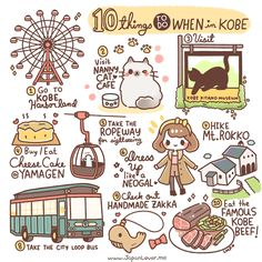 Kobe is well known, the world over, for it's amazing beef... amongst other thing. Here are 10 fun things to get up to in Kobe! How cute is that animation?? - 10 Things To Do In Kobe, Japan - Travel, Travel Advice - Asia, Japan, Kobe -Travel, Food and Home Inspiration Blog with door-to-door Travel Planner! - Travel Advice, Travel Inspiration, Home Inspiration, Food Inspiration, Recipes,