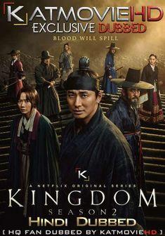 Download Kingdom Season 2 (In Hindi) Shows On Netflix, Netflix Series, Kingdom Season 2, Kyle Schmid, Hollywood Tv Series, Best Zombie, Netflix Original Series, Tv Reviews