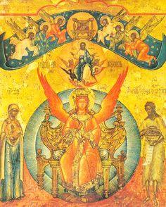 Holy Sophia, The Wisdom of God