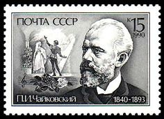 Russian Tchaikovsky stamp