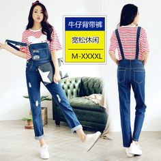5cd52d91a62a Make autumn maternity pregnant women overalls the stylish hole in pregnant  women denim straps long pants