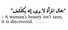 I agree!! beauty in general is discovered